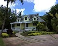 Shannon's Serenity, Rosewood B&B, Kauai, HI July 2008 - panoramio.jpg