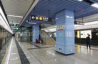 Shekou Port Station Platform.jpg