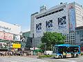Shibuya-Hachikomae-Square.jpg