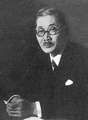 Shigenori Tōgō - Tōgō Shigenori