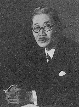 Surrender of Japan - Foreign Minister Shigenori Tōgō