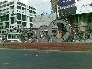 Abbasuddin Ahmed - Public artwork in Purana Paltan, Dhaka dedicated to Ahmed