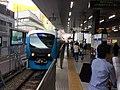 Shin-Shizuoka Station-2.jpg