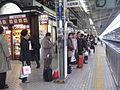 Shin Osaka Station 32.JPG