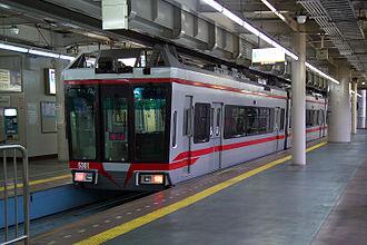 Ōfuna Station - Shonan Monorail at Ōfuna Station