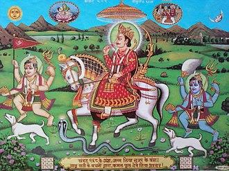 Devnarayan - Sri Devnarayan