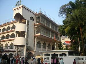 Shrine of Hazrat Shah Jalal Sylhet Bangladesh