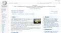 Siamo tutti Diu - Κεντρική ανακοίνωση στην αρχική σελίδα της ιταλικής Wikipedia, 19 Φεβ 2014.PNG