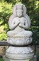 Siddham Bijakshara A (cropped).jpg