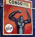 Side Show gorilla poster, Florida, 1960s.JPG