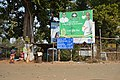 Signage - Kankadahad-Rodanga Road - Kankadahad Zero-point - Dhenkanal 2018-01-25 9316.JPG