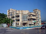 Sijhih Post Office new building 20160723.jpg