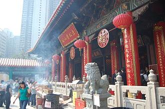 Places of worship in Hong Kong - Wong Tai Sin Temple