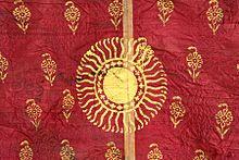 Sikh Empire Battle Standard-1.jpg