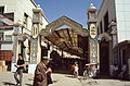 Silk Road 1992 (4367225111).jpg