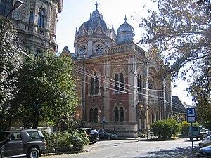 Lipót Baumhorn - Gmach Synagogue