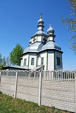 Sinyavka church.jpg