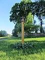 Skiemonys 29223, Lithuania - panoramio (9).jpg