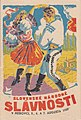 Slovak national festivities invitation 1950.jpg