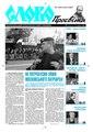 Slovo-31-2009.pdf