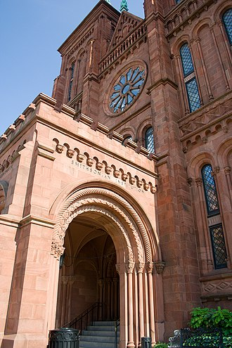Smithsonian Institution - The Smithsonian Castle doorway