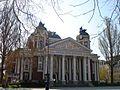 Sofia Ivan Vazov Theatre.jpg