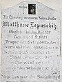 Soldaten Grabtafel Kath. Kirche am Sternberg, Gemeinde Wernberg, Kärnten.jpg