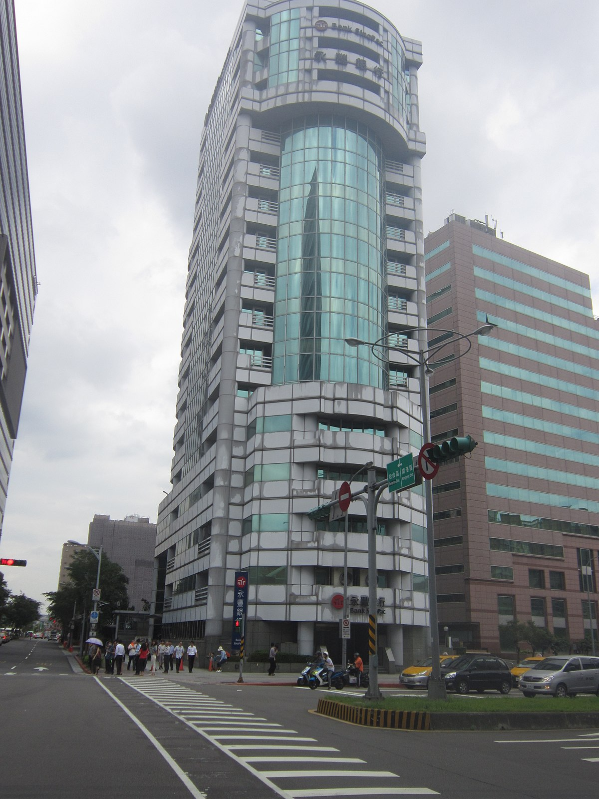 Px Songshan Operation Building C Bank Sinopac