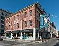 Sorry Charlie's Oyster Bar, Barnard St, Savannah GA 20160705 1.jpg