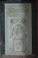 Southernmost Mihrab Plaque - Qila-e-Kuhna Masjid - Old Fort - New Delhi 2014-05-13 2877.JPG