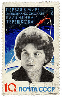 A 1963 USSR postage stamp with Valentina Tereshkova