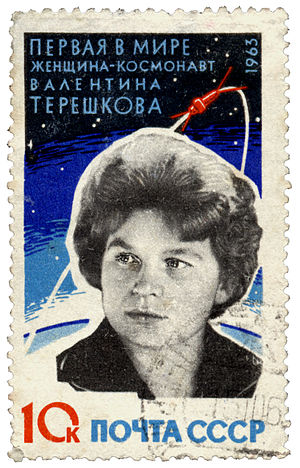 Soviet Union-1963-Stamp-0.10. Valentina Tereshkova
