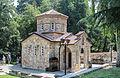 St. Petka Church.jpg