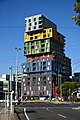 St Kilda Junction Apartments (39846233945).jpg