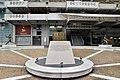 Stade Roland Garros, Paris (Ank Kumar, Infosys) 05.jpg