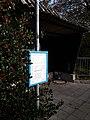 Stakendorf 11.jpg