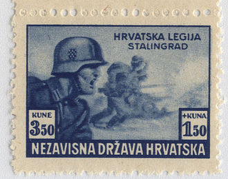 369th Croatian Reinforced Infantry Regiment (Wehrmacht) - NDH Stamp issued for 369th Regiment