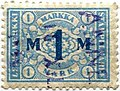 Stamp of Finland - 1920 - Colnect 959608 - Revenue Tax Stamp.jpeg