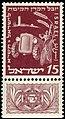 Stamp of Israel - JNF - 15mil.jpg