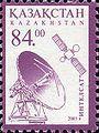 Stamp of Kazakhstan 435.jpg