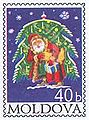 Stamp of Moldova md024st.jpg