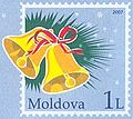Stamp of Moldova md093cvs.jpg