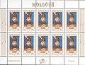 Stamp of Moldova md409sh.jpg