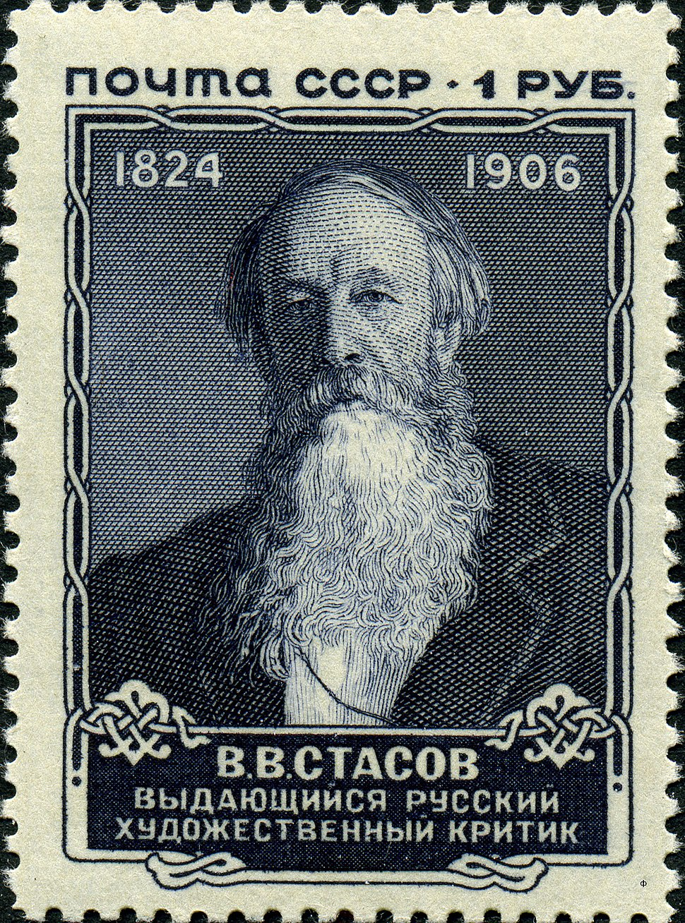 Stamp of USSR 2058