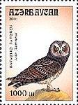 Stamps of Azerbaijan, 2001-597.jpg