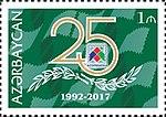 Stamps of Azerbaijan, 2017-1319.jpg