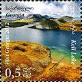 Stamps of Georgia, 2013-11.jpg