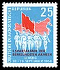 Stamps of Germany (DDR) 1958, MiNr 0659.jpg