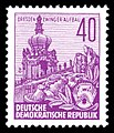 Stamps of Germany (DDR) 1959, MiNr 0583 B.jpg