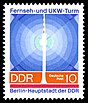 Stamps of Germany (DDR) 1969, MiNr 1509.jpg
